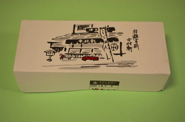 中村軒のイラストが描かれた箱