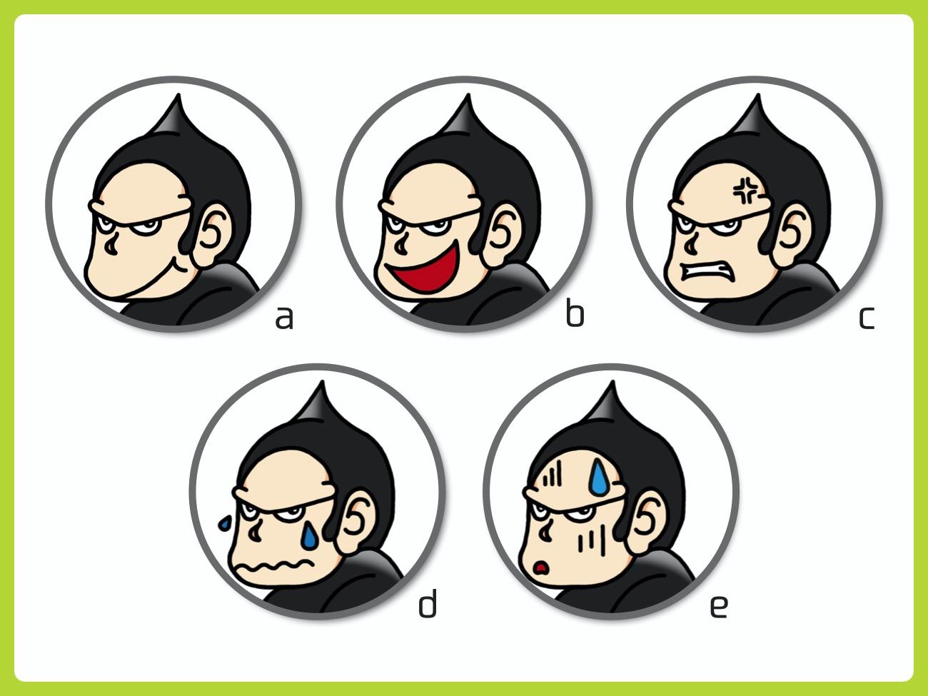 これまで使っていた5パターンの表情