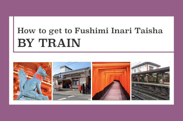 how to get to fushimi inari taisha shrine in kyoto by train ごりら
