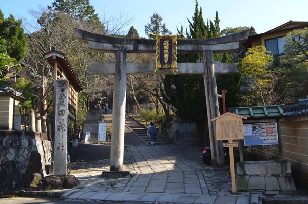 「粟田神社」の参道入り口