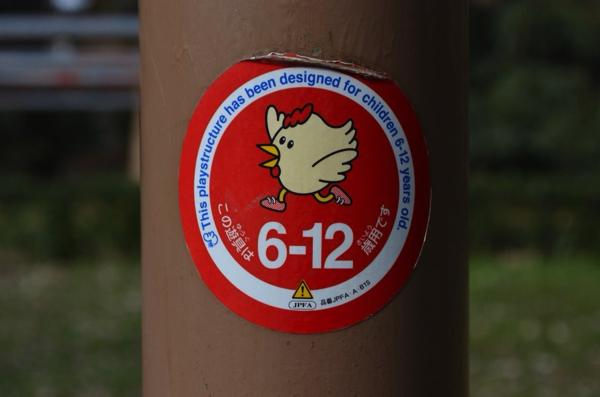 f68dd1ab