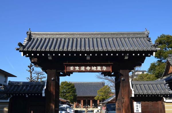 壬生寺の正門