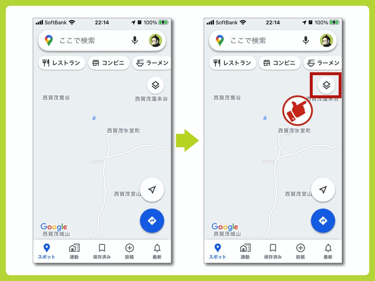 「Google マップ」で表示