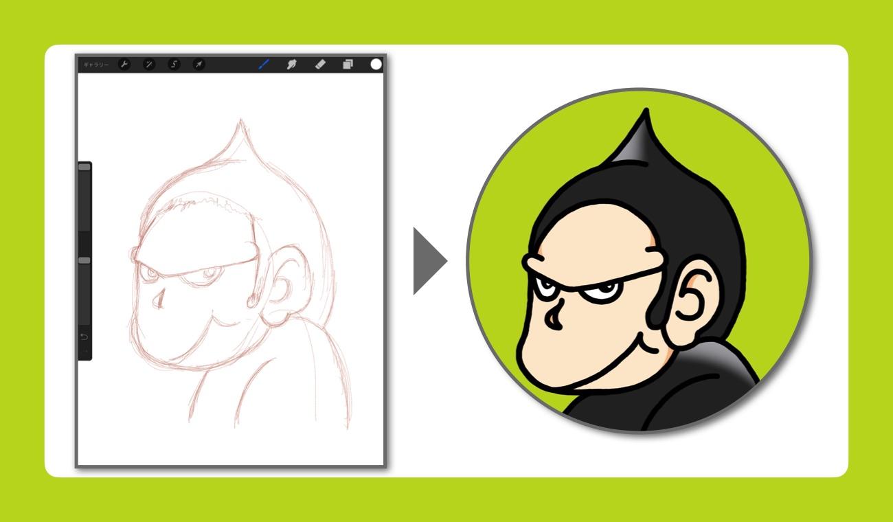 iPadのお絵描きアプリ「Procreate」でブログやSNSのプロフィールに使える似顔絵を作成! | ごりらのせなか