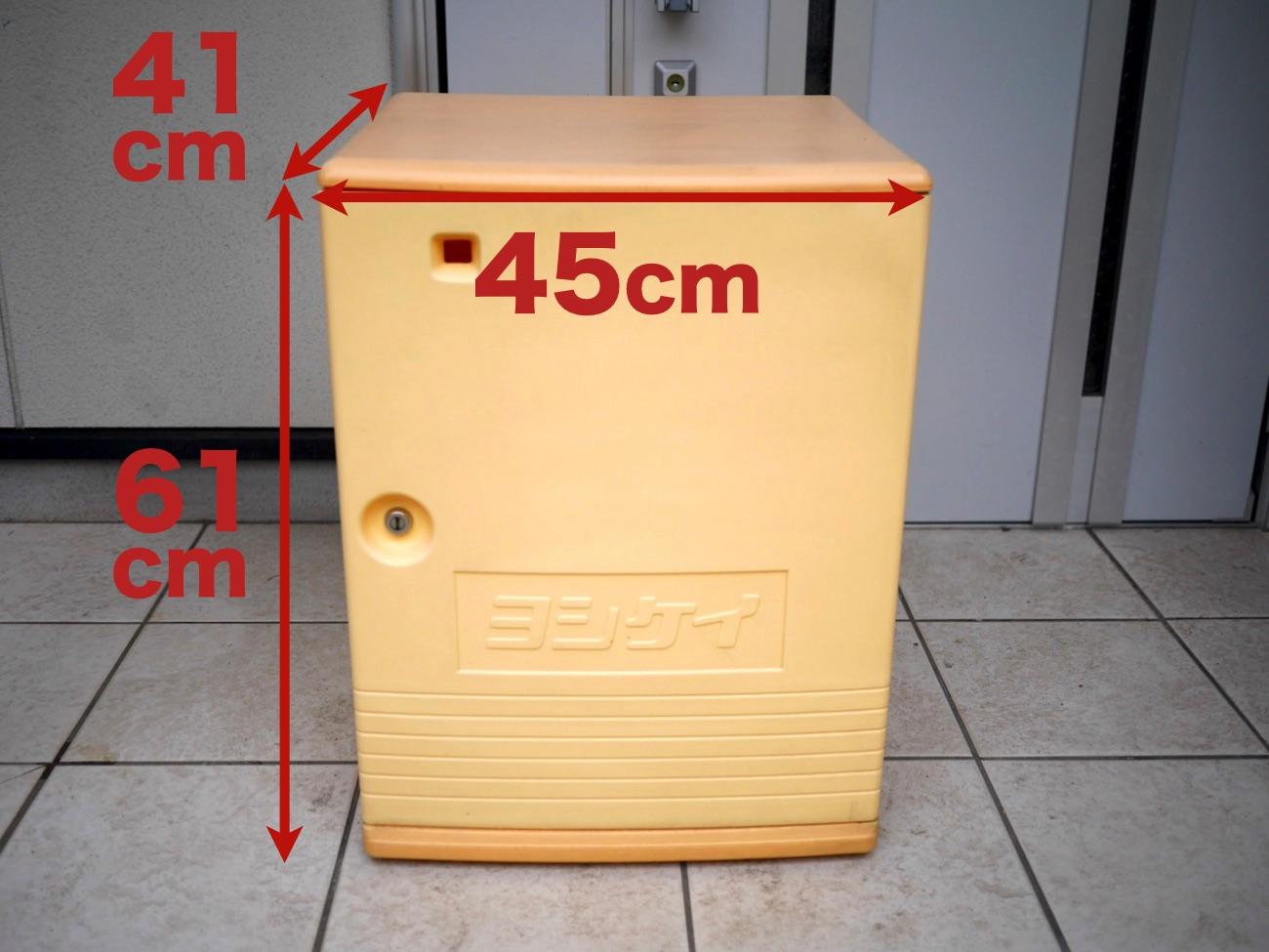 「あんしんBOX」のサイズ